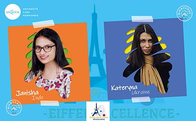 Lauréates Eiffel